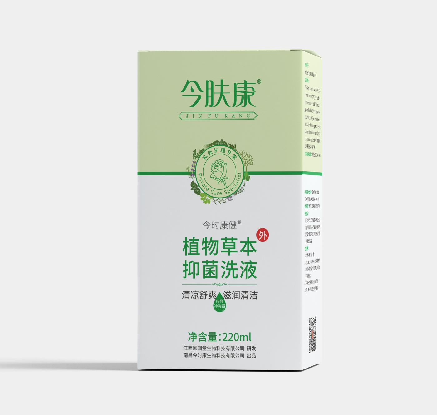 title='植物草本抑菌洗液'