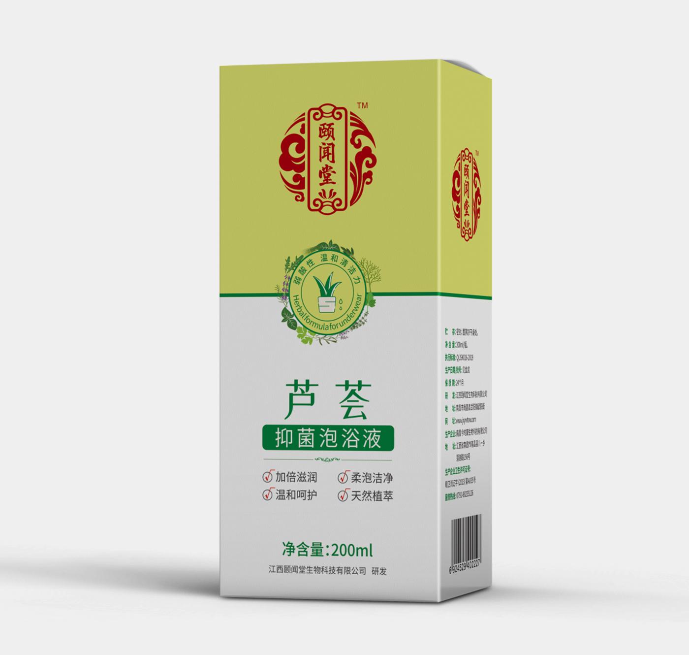 芦荟抑菌泡浴液