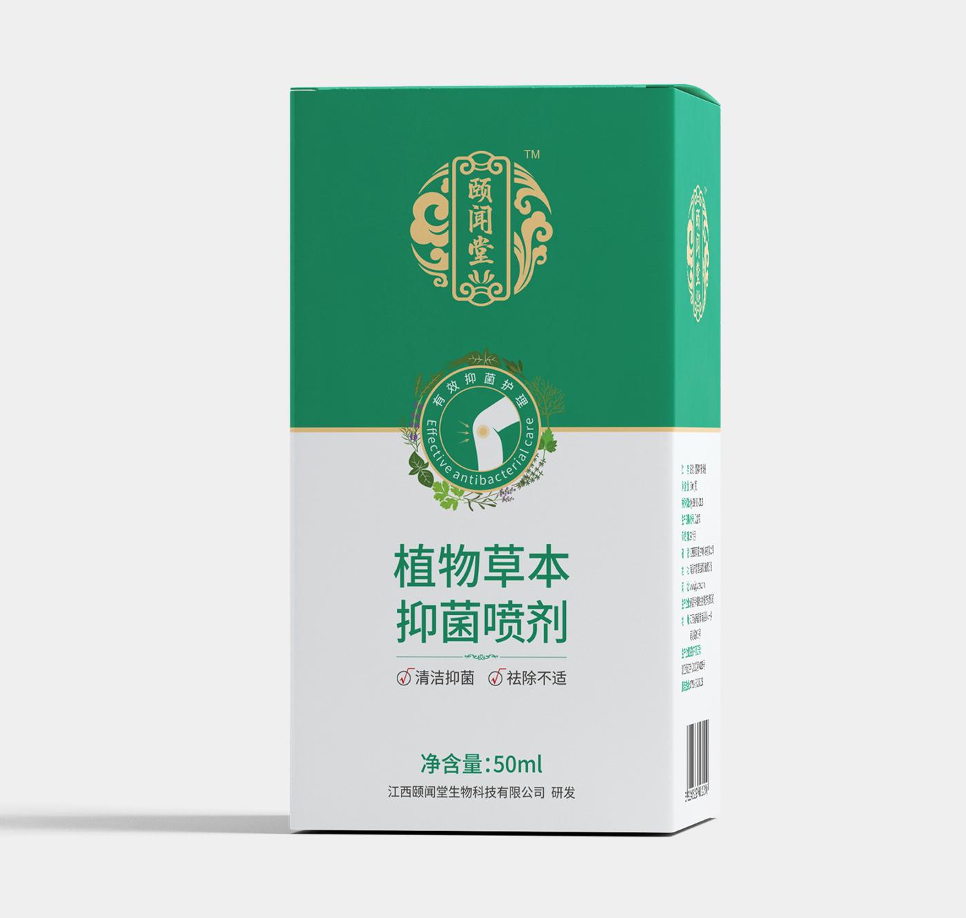 title='植物草本抑菌喷剂'