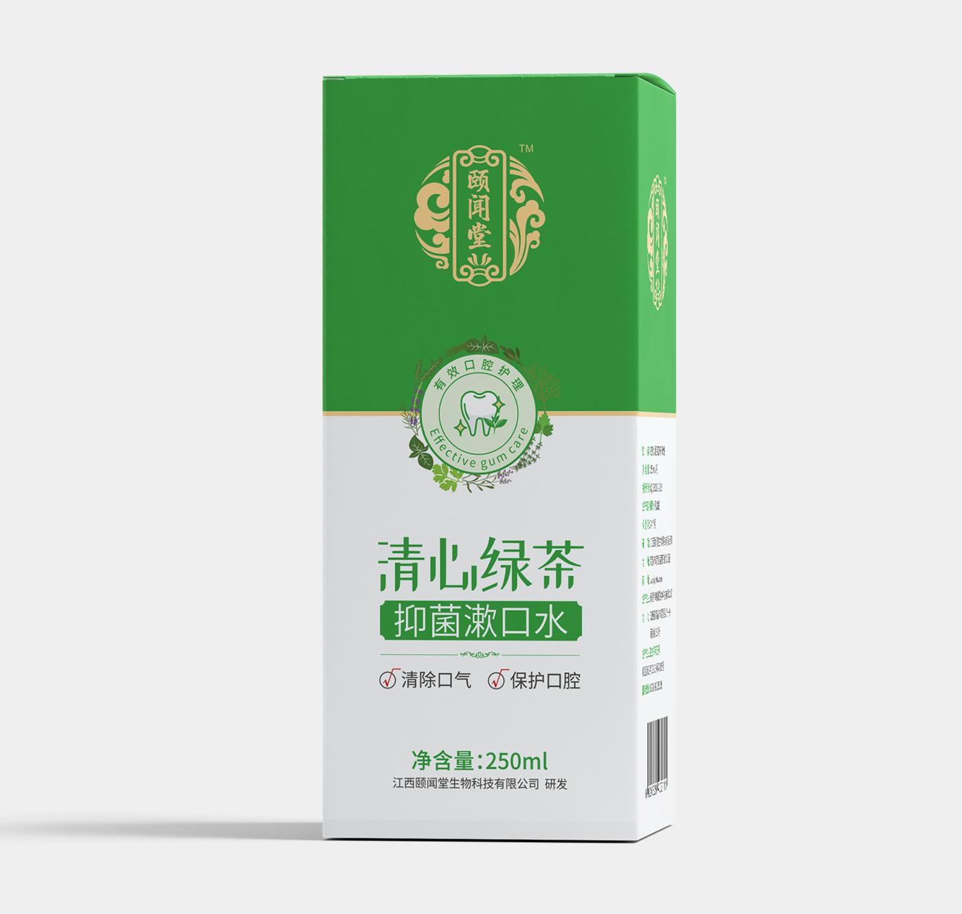title='清心绿茶抑菌漱口水'